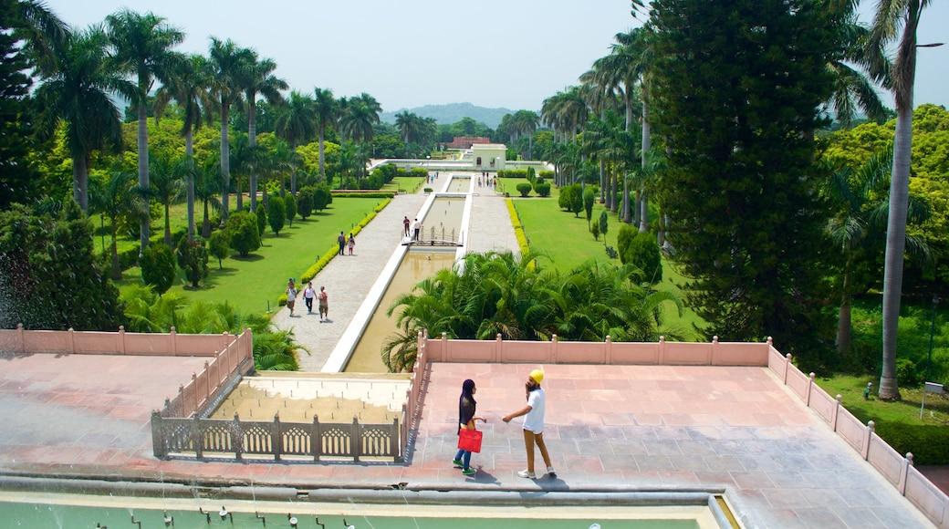 야다빈드라 정원 을 보여주는 공원