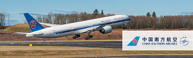 China Southern Airlines Flights Book Cz Tickets Promo