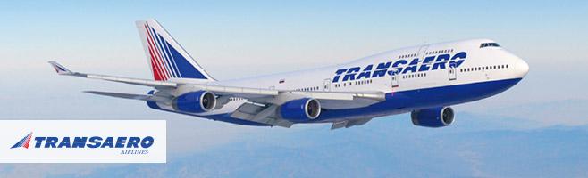 Transaero Airlines Flights Tickets Amp Deals On Orbitz Com