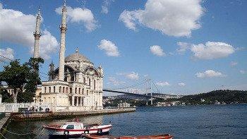 Sightseeing Cruise on the Bosphorus