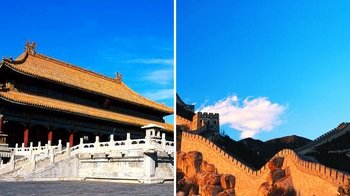 Private Tour of City & Great Wall of China
