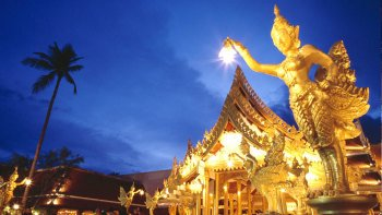 Phuket FantaSea Cultural Theme Park - Show & Optional Dinner