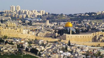 Jerusalem Half-Day Tour