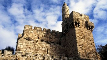 Jerusalem Old & New Cities Full-Day Tour