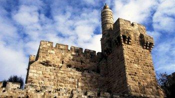 Ver la ciudad,Tour por Jerusalem