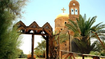 The Dead Sea & Bethany Beyond the Jordan Full-Day Tour