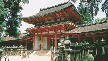 Kyoto & Nara 1-Day Tour