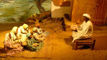 Nubian Museum Private Guided Tour