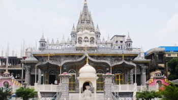 Private Full-Day Tour to Sagar Island
