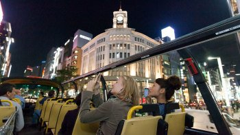 Hop-on, hop-off-tour in Tokio