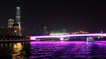 Moonlit Pearl River Cruise & Waterfront Stroll