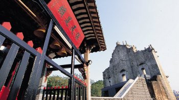 Macau Sightseeing Tour from Hong Kong