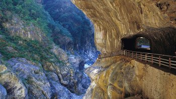 Private 3-Day Taroko Gorge Tour