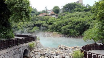 Bath of the Gods: Beitou Hot Springs Tour