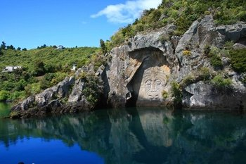 Lake Taupo Scenic Cruise
