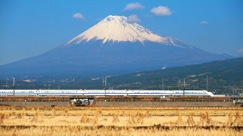 Mount Fuji, Lake Ashi & Hakone National Park by Bullet Train