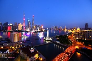Evening City Lights Tour & Huangpu River Cruise
