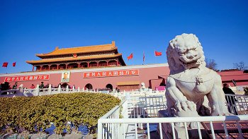 Beijing Attractions & Great Wall Bus Tour with Lunch