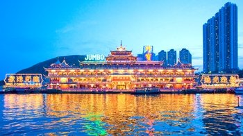 Night Cruise & Dinner at Jumbo Floating Restaurant