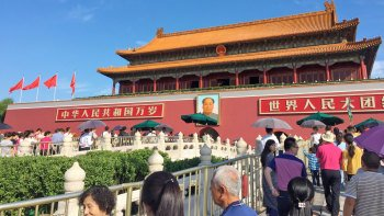 2-Day Private Beijing Tour with Flight & Lodging