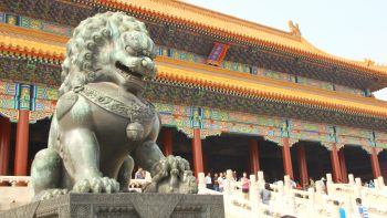 Forbidden City & Great Wall's Juyongguan Section Tour