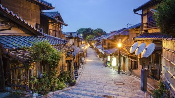 Full-Day Kyoto Excursion from Tokyo