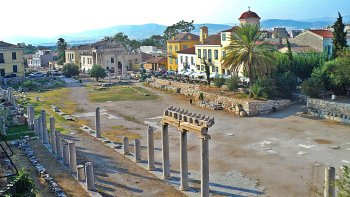 Small-Group Half-Day Ancient Smyrna Tour