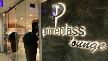 Primeclass Domestic Lounge at Istanbul Atatürk Airport (IST)