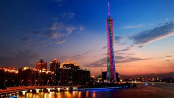 Half-Day Sightseeing & Canton Tower Small-Group Tour