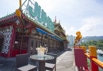 Skip-the-Line Entry for Jumbo Kingdom's Dim Sum Lunch Experience