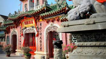 Private Full-Day Tour of Hoi An Ancient Town & Kim Bong Village