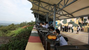 Demilitarized Zone (DMZ) Half-Day Tour