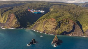 Maui to Big Island Volcano & Waterfall Air Tour