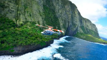 Volcano & Waterfall Flight with Rainforest Landing