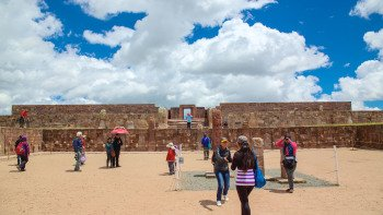 Private Tiwanaku Ruins Tour