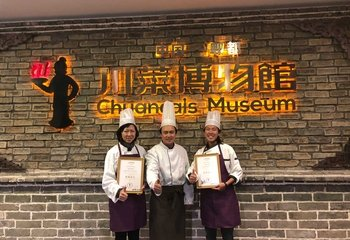 Chengdu Panda Base & Sichuan Cuisine Museum Tour with Tastings