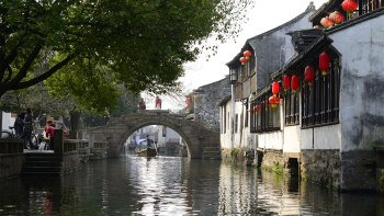 Private Tour to Zhouzhuang Water Town & Discovery of Ming Dynasty Structure...
