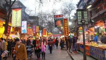 Private Full-Day Xi'an Tour with Roundtrip Flight