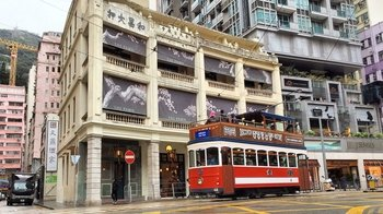 City TramOramic Tour & 2-Day Unlimited Tram Pass