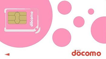 Prepaid Nano or Micro SIM Card for Japan
