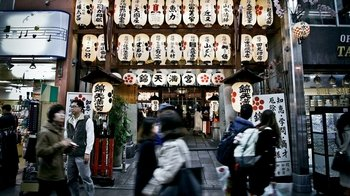 Small-Group Lanes & Lanterns Walking Tour