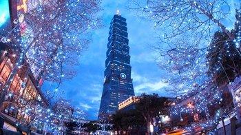 Tickets, museos, atracciones,Entradas a atracciones principales,Observatorio Taipei 101