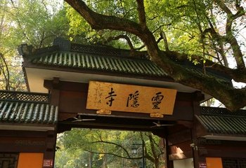 Private Full-Day Highlights of Hangzhou Trip from Shanghai