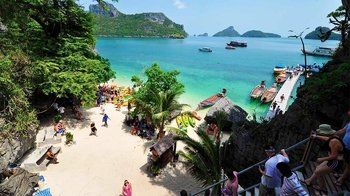 Full-Day Trip to Mu Ko Ang Thong National Marine Park by Speedboat