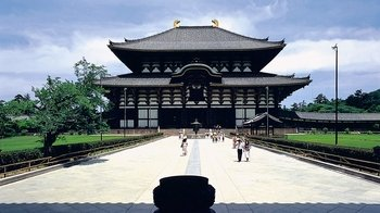 Full-Day Bus Tour to Kyoto, Nara & Kobe