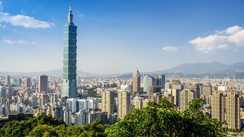 Private Full-Day Tour of Taipei 101 & Beitou Hot Springs with Lunch
