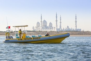 Emirates Palace, Royal Palace & Grand Mosque - 90 Minutes Cruise