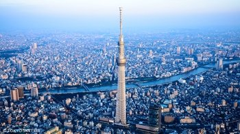 TOKYO SKYTREE® Fixed Day Ticket