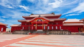 Sightseeing Bus Tour with Shuri Castle, Okinawa World & Kingdom Village