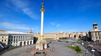 Guided Kiev City Center Walking Tour
